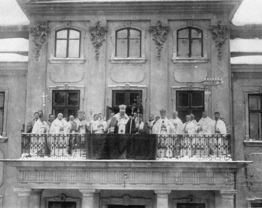 ув Митрополитом до 1 листопада 1944 р.