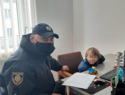 джерело: Поліція Львівської області