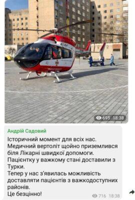 джерело: скріншот, Андрій Садовий