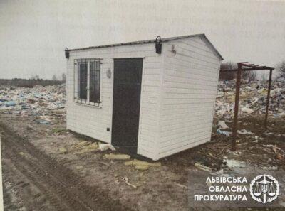 джерело: Львівська прокуратура